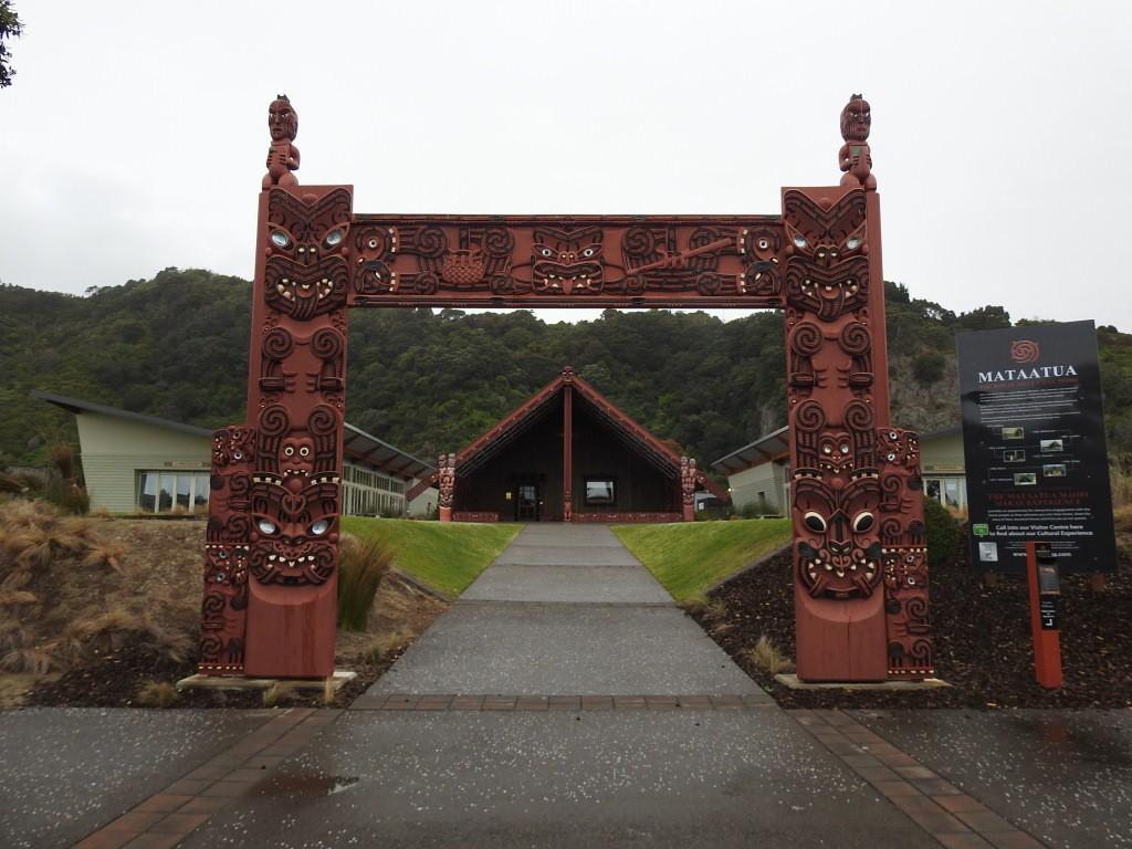 Maori Meeting House Whatakane
