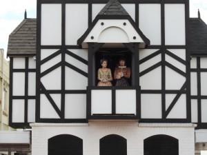 Stratford Romeo & Julia